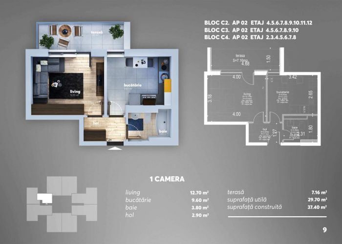 Arena Tower Residence - Plan 2d Apartament Tip Studio 1